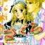 การ์ตูน Sakura เล่ม 31 thumbnail 1