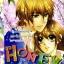 การ์ตูน Honey เล่ม 17 thumbnail 1