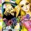 การ์ตูน Romance เล่ม 208 thumbnail 1