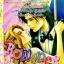 การ์ตูน Romance เล่ม 149 thumbnail 1