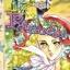 การ์ตูน Princess เล่ม 43 thumbnail 1