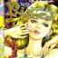 การ์ตูน Princess เล่ม 82 thumbnail 1