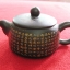 กาน้ำชามงคล thumbnail 1