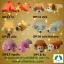 หมอนยางพาราตุ๊กตา (100% Natural Latex Doll Pillow) thumbnail 1