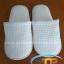 รองเท้า Slipper รังผึ้ง สีขาว หัวปิด thumbnail 1