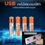 YSB ถ่านชาร์จแบตเตอรี่ AAA ถ่านชาร์จแบตเตอรี่อเนกประสงค์ ความจุ 1.5 V / 400 mAH ± 10% (2ก้อน) ขนาด 44.6 x 10 mm. รุ่น J45-7AAA-02 thumbnail 6