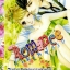 การ์ตูน Romance เล่ม 330 thumbnail 1