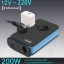 YSB เครื่องแปลงไฟรถเป็นไฟบ้าน เครื่องแปลงไฟอินเวอร์เตอร์ เคร่ืองแปลงไฟ (12v DC to 220V AC 200W , 2 port USB) (สีฟ้า+ดำด้าน) รุ่น J47-LB20A (12V) thumbnail 2