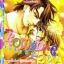 การ์ตูน Romance เล่ม 107 thumbnail 1