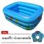 สระน้ำเด็กเป่าลม สีฟ้า ลายเพื่อนรักใต้ทะเล ขนาดใหญ่ 160 cm ขอบ 3 ชั้น แถมฟรี ห่วงยางคอเด็ก thumbnail 4