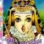 การ์ตูน Princess เล่ม 96 thumbnail 1