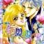การ์ตูน Romance เล่ม 122 thumbnail 1