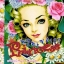 การ์ตูน Princess เล่ม 103 thumbnail 1