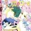 การ์ตูน Romance เล่ม 22 thumbnail 1