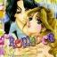 การ์ตูน Romance เล่ม 232 thumbnail 1