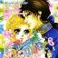 การ์ตูน Special Romance เล่ม 2 thumbnail 1
