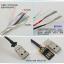 สายชาร์จ สาย data micro USB อย่างดี thumbnail 2