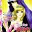 การ์ตูน Mini Romance เล่ม 1 thumbnail 1