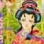การ์ตูน Princess เล่ม 23 thumbnail 1