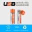 YSB ถ่านชาร์จแบตเตอรี่ AA ถ่านชาร์จแบตเตอรี่อเนกประสงค์แบบหัวชาร์จ USB ความจุ 1.5 V / 1200 mAH ± 10% (2ก้อน) ขนาด 50 x 14.2 mm. รุ่น J43-5AA-02 thumbnail 4