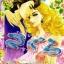 การ์ตูน Sakura เล่ม 36 thumbnail 1