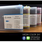 IM Ink Tank Epson WP4011,WP4511,WP4521