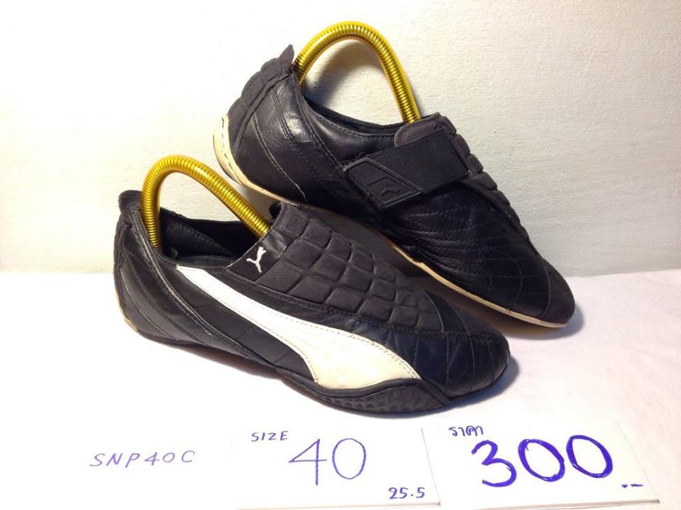 Publicidad Blanco Culpa  เท้ายายม่อม รองเท้าผ้าใบมือสอง Puma Ninja ไซส์ 40 สีดำ สภาพดีมาก -  เท้ายายม่อม - รองเท้ามือสอง ใส่แล้วเก๋า เท้ามีแสง : Inspired by LnwShop.com