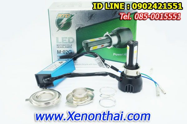 LEDไฟหน้ารถมอเตอร์ไซค์ 4400LM 3ชิป (รุ่นใหม่)