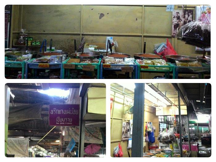 ร้านพริกแกงแม่น้อย ในตลาดสดเชียงรายปัจจุบัน