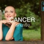 ดูแลคนที่เรารักด้วยความอบอุ่น ♥ โรคมะเร็งร้อยละ 60 % สามารถป้องกันได้ โดยการตรวจร่างกายเป็นประจำทุกปี