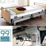 เตียงผู้ป่วยปรับไฟฟ้าจากเยอรมัน