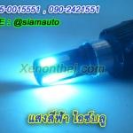 ไฟหน้าLEDมอเตอร์ไซค์รุ่น 4 ชิป 4600LM สีฟ้า ไอซ์บลู