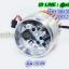 ไฟโปรเจคเตอร์รถมอเตอร์ไซค์แบบ LED รุ่น 10 วัตต์ ทรงใบพัดสี ฟ้า ขาว thumbnail 6