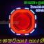 ไฟโปรเจคเตอร์รถมอเตอร์ไซค์แบบ LED รุ่น 10 วัตต์ ทรงเหลี่ยม สีแดง ฟ้า thumbnail 2