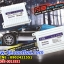 บัลลาตส์xenon AC35W Slim รุ่น N3 thumbnail 4