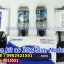 ไฟ xenon kit H3 AC35W Ballast N3 thumbnail 1