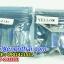 ไฟหน้าLED H7 รุ่น G5 ความสว่าง4000LM ชิปCOB thumbnail 5