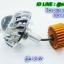 ไฟโปรเจคเตอร์รถมอเตอร์ไซค์แบบ LED รุ่น 10 วัตต์ ทรงใบพัดสี ฟ้า ขาว thumbnail 4