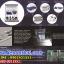 Ballast 55W AC Slim รุ่น N5 thumbnail 5