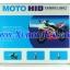ไฟxenonมอเตอร์ไซค์ สำหรับรถBigbike ที่ใช้หลอด H4 หรือ HS1 thumbnail 8