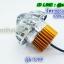 ไฟโปรเจคเตอร์รถมอเตอร์ไซค์แบบ LED รุ่น 10 วัตต์ ทรงใบพัดสี ฟ้า ขาว thumbnail 3