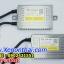 ไฟxenon kit 55W ขั้ว H7 Ballast X5 Canbus Fast Bright thumbnail 6