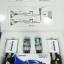 ไฟ xenon kit H27W/880 AC35W Ballast N3 thumbnail 6