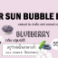Blueberry After sun bubble bath powder thumbnail 2