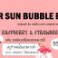 Raspberry&Strawberry After sun Bubble bath powder thumbnail 2