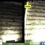 โคมไฟกำแพง โซล่าเซลล์ รุ่น ไฮพรีเมียม thumbnail 3