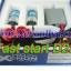ไฟ xenon kit D2S Fast start Ballast A6 thumbnail 1
