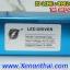 LEDไฟหน้ารถมอเตอร์ไซค์ 4400LM 3ชิป (รุ่นใหม่) thumbnail 6