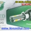 LEDไฟหน้ารถมอเตอร์ไซค์ 4400LM 3ชิป (รุ่นใหม่) thumbnail 7
