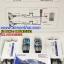 xenon kit H1 AC55W Slim Balllast N5 thumbnail 6